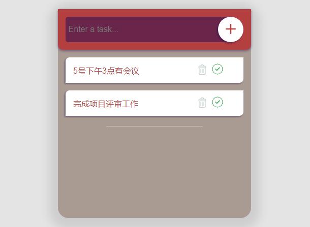 彩世界注册网站 2